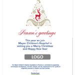 Email augurale con logo aziendale (EA03)-11