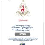 Email augurale con logo aziendale (EA03)-10