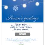 Email augurale con logo aziendale (EA11)-11