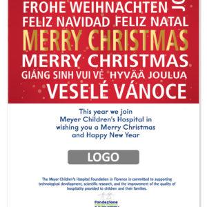 Email augurale con logo aziendale (EBA03)-2