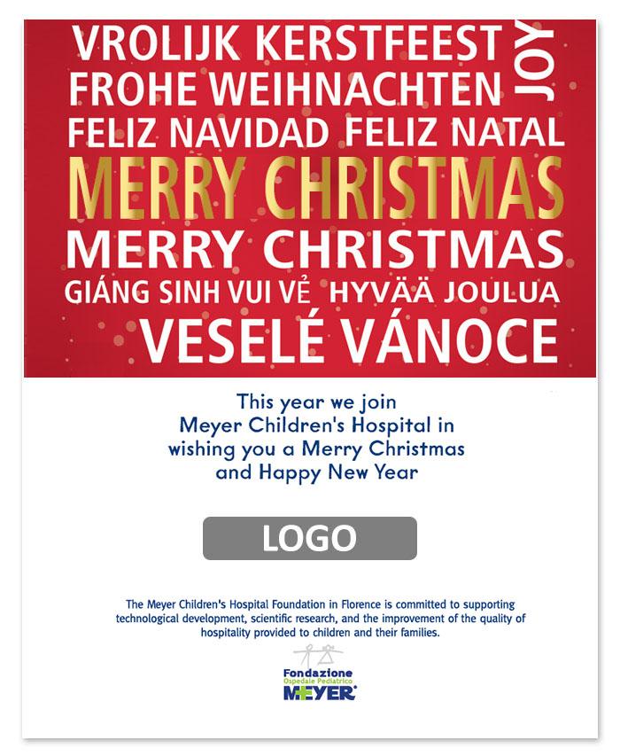 Email augurale con logo aziendale (EBA03)