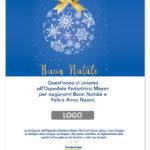 Email augurale con logo aziendale (EA11)-10