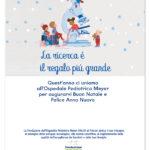 Email augurale (EA15-p)-10