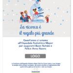 Email augurale con logo aziendale (EA15)-10