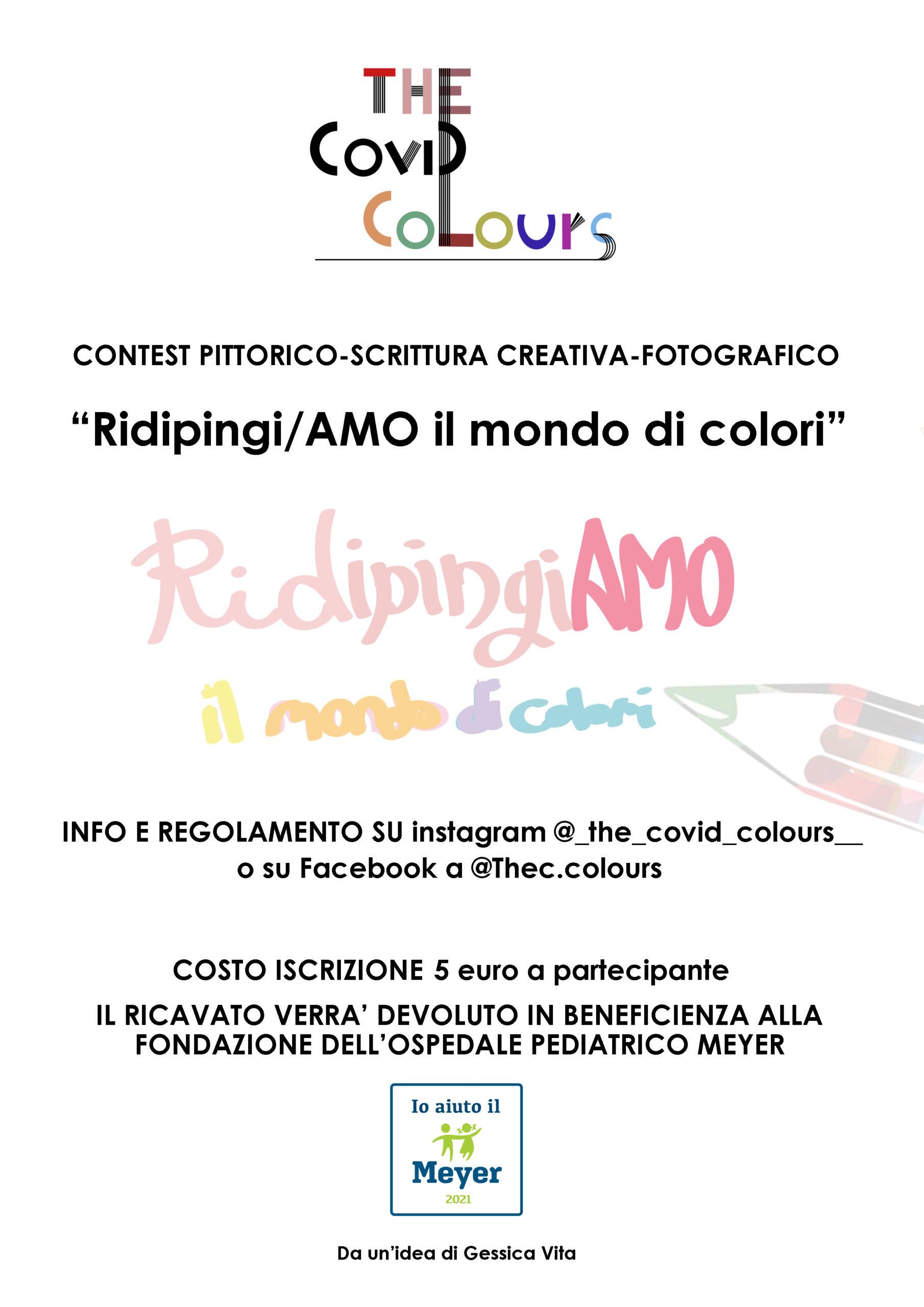 Ridipingi/AMO il mondo di colori