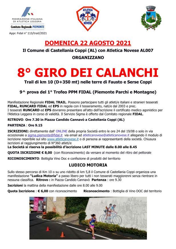 8° Giro dei Calanchi